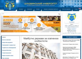 bukuniver.edu.ua