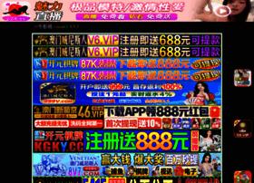 bukuolimpiade.com