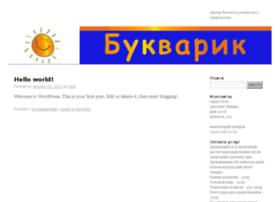 bukvarik.com
