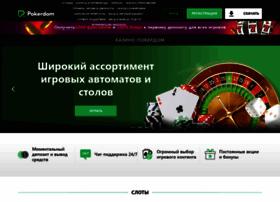 bulbflow.com