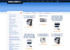 bulcom2000.com