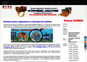 bulgar-rus.com