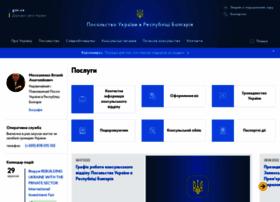 bulgaria.mfa.gov.ua