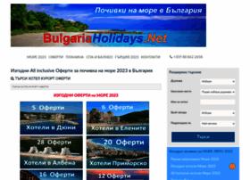 bulgariaholidays.net