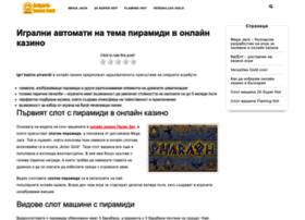 bulgariahousehunt.com