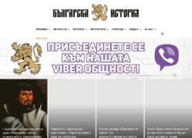 bulgarian-history.org