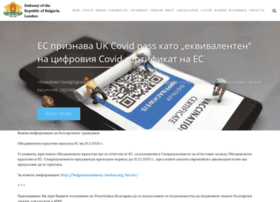 bulgarianembassy-london.org