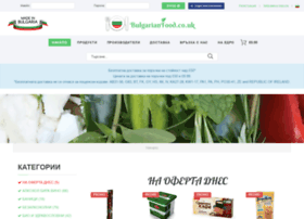 bulgarianfood.co.uk