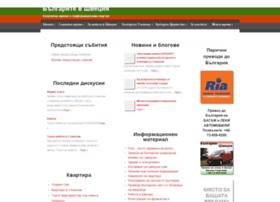 bulgarians.se