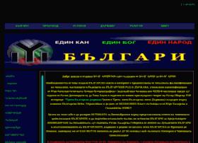 bulgarya.ga