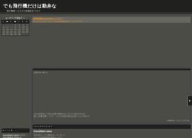 bull.militaryblog.jp