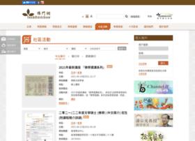 bulletin.buddhistdoor.com