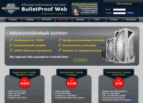 bulletproof-web.ru