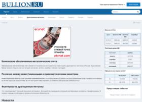 bullion.ru