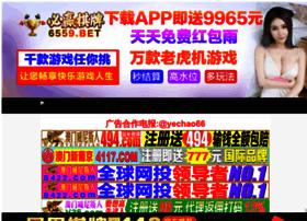 buluosuo.com