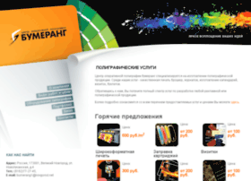 bumerang53.ru
