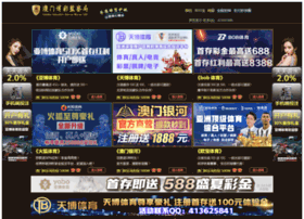 bumnwatch.com