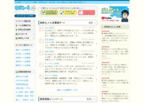 bun-chan.net