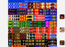 bundle2u.com