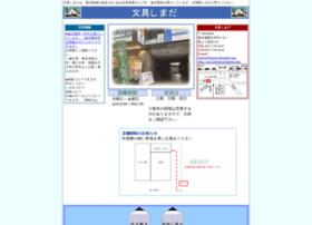bungu-shimada.com