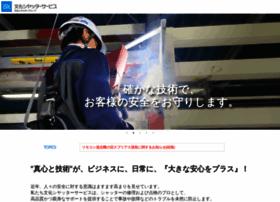 bunka-shutter-service.co.jp