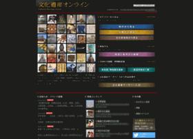 bunka.nii.ac.jp