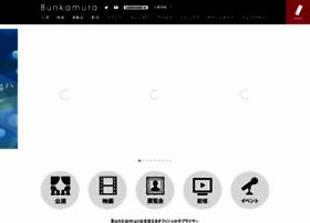 bunkamura.co.jp