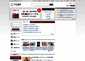 bunkatsushin.com