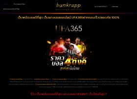 bunkrapp.com