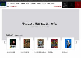 bunkyodo.co.jp