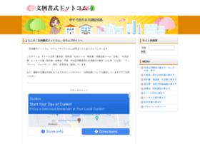 bunrei-shosiki.com