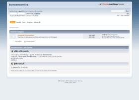 bunsencomics.com