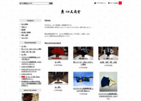 bunsendo.shop-pro.jp
