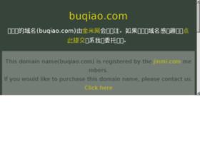 buqiao.com