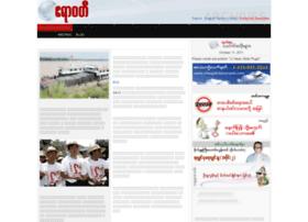 bur.irrawaddy.org