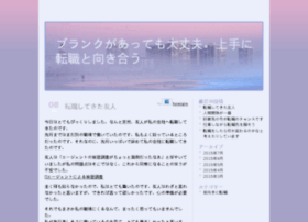 burasigiresun.com