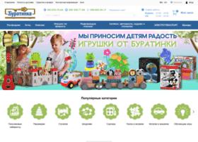 buratinka.com.ua