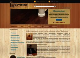 buratinkin.ru