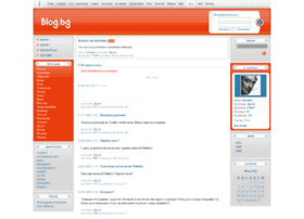 buratino.blog.bg
