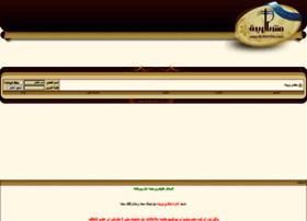 buraydh.com