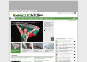 burgasutre.bg