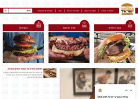 burger-il.com