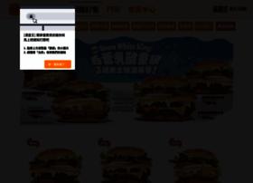 burgerking.com.tw