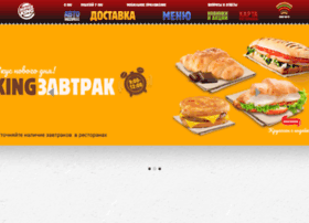 burgerking.kz