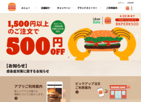 burgerkingjapan.co.jp