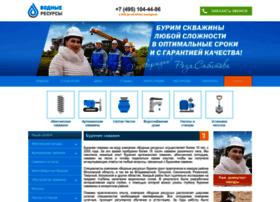 burimvodu.ru