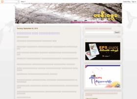 burmainfokorea.blogspot.kr