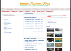 burmanationalnews.net