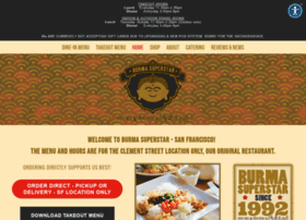 burmasuperstar.com