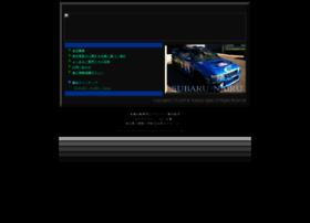 burn-up.vis.ne.jp